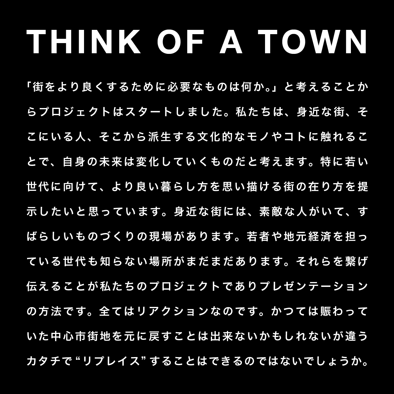 THINK OF A TOWN
